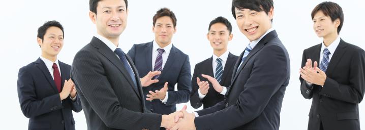 顧客満足度の高い企業に学ぶ